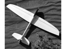 Dream-Flight ahi  (1200mm)