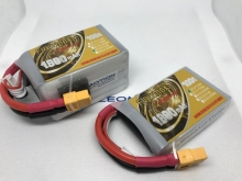 Leomotion LiPo  1800mAh 2s1p 100C  - by Fullymax