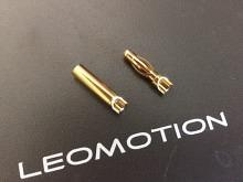 4mm Stecker/Buchsen Set vergoldet