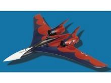 Aeronaut BLADE 2 Voll-GFK (1400mm)