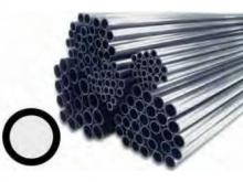 CFK Rohr gezogen  4/3mm, 1m